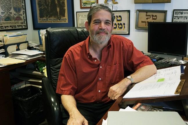 Rabbi Michael Strassfeld