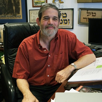 Rabbi Michael Strassfeld
