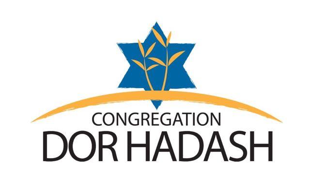 Logo_DorHadash1_color (1) new